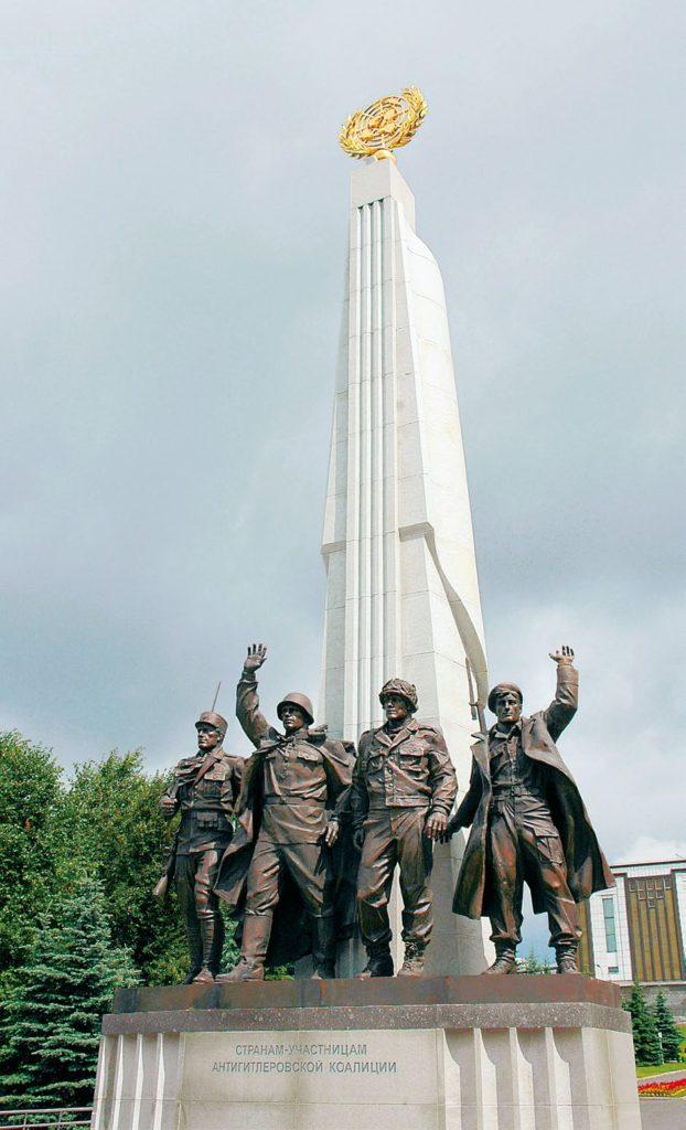 Памятник странам-участницам антигитлеровской коалиции изготовлен на скульптурном предприятии «Лит Арт». Установлен на Поклонной горе в Москве в 2005 году.