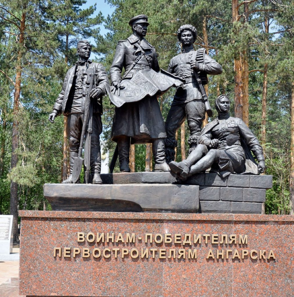 Памятник воинам-победителям первостроителям изготовлен из бронзы на скульптурном предприятии «Лит Арт». Установлен в Ангарске в 2017 году.
