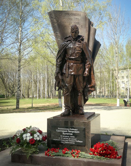 Памятник знаменосцу Победы Григорию Булатову в Кирове