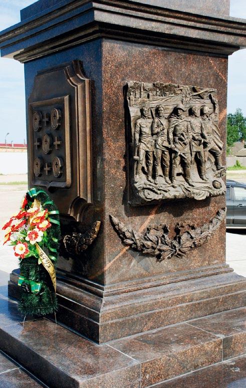 Фрагменты рельефов стел городов Воинской Славы РОССИИ