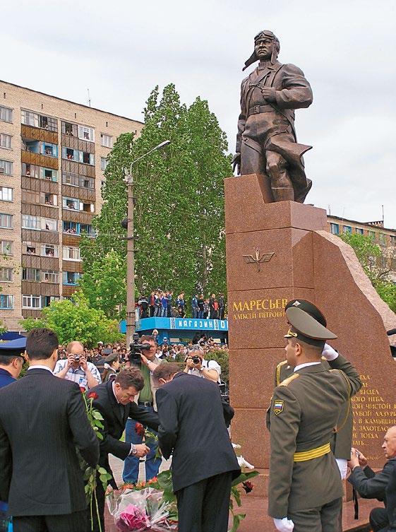 Памятник герою Советского Союза Алексею Маресьеву в Камышине