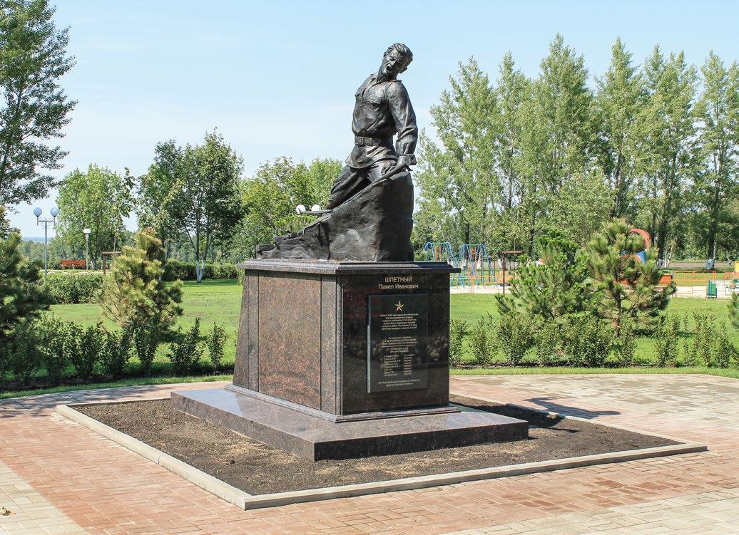 Памятник герою Советского Союза Павлу Шпетному в поселке Прохоровка