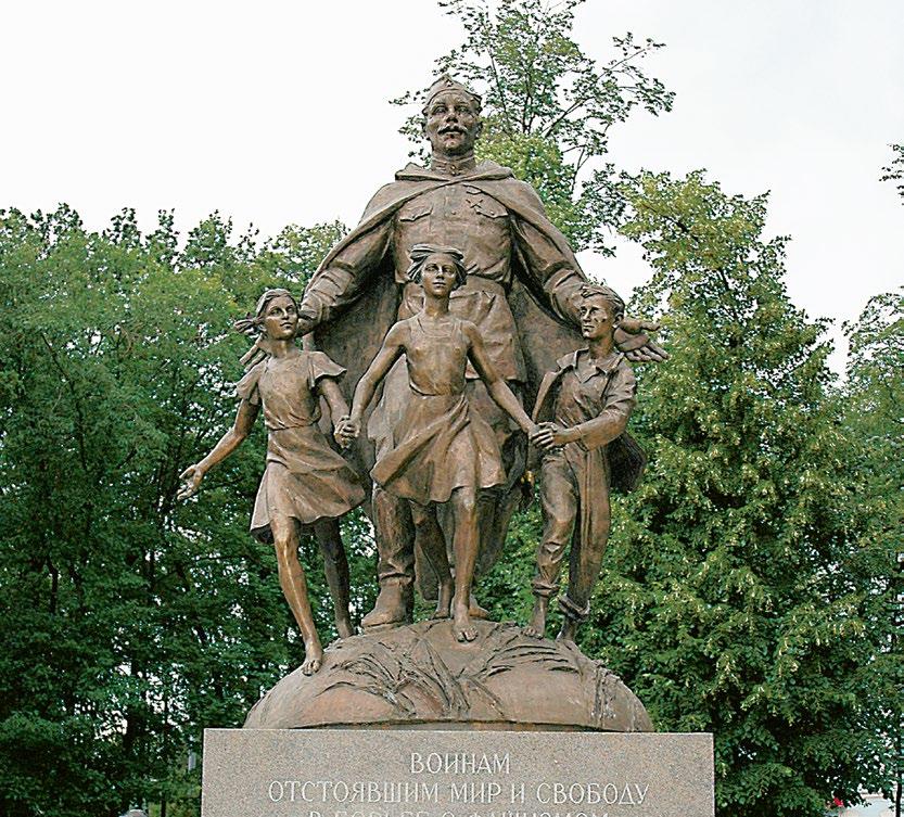 Памятник «Воинам, отстоявшим мир и свободу в борьбе с фашизмом» в Москве