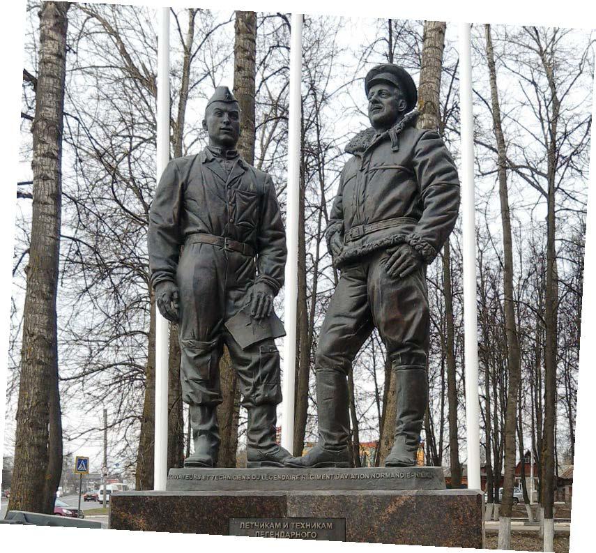 Памятник полку «Нормандия-Неман» в Иваново