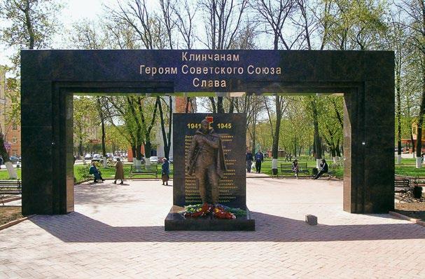 Памятник клинчанам-героям Советского Союза изготовлен на скульптурном предприятии «Лит Арт». Установлен в Клину в 2010 году.