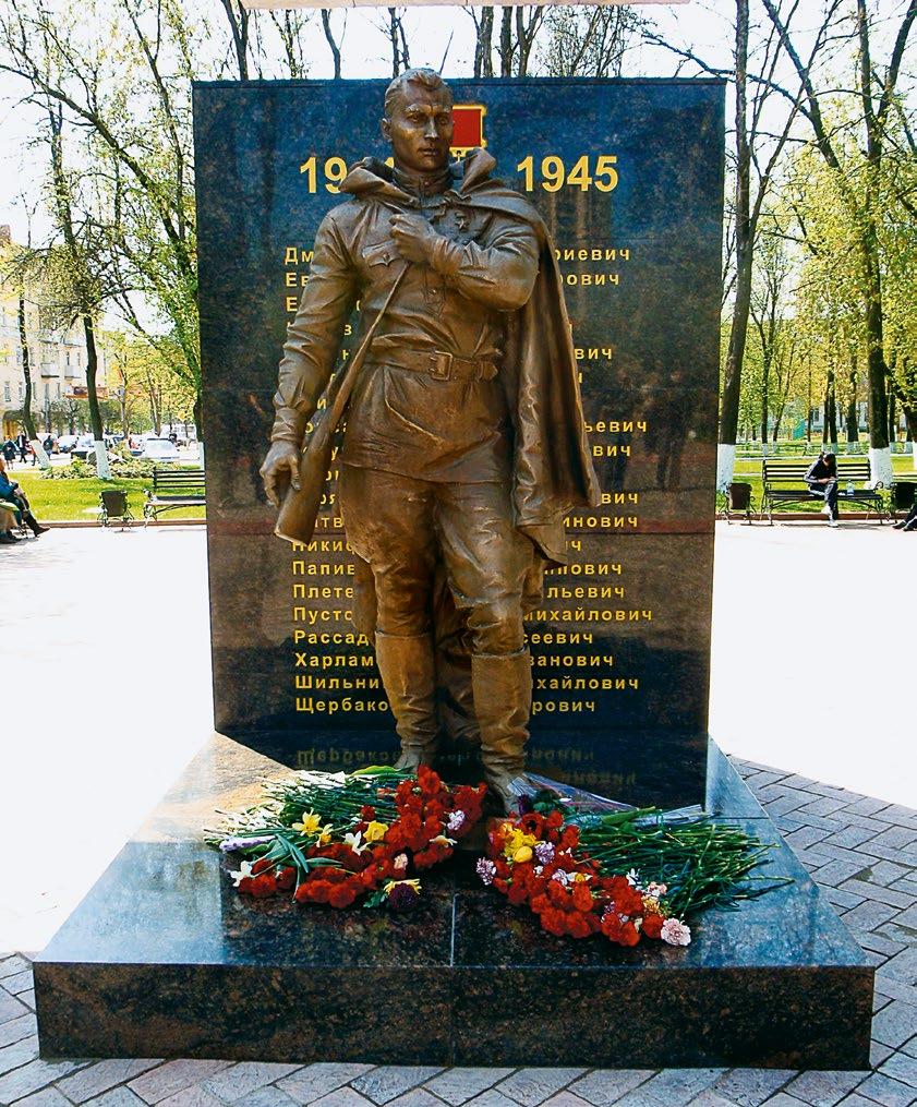 Памятник клинчанам-героям Советского Союза | Портфолио
