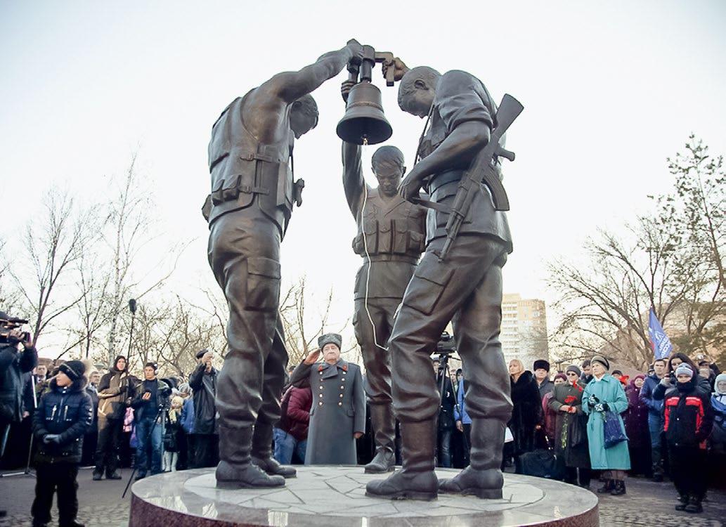 Памятник «Три солдата с колоколом» в Волгограде
