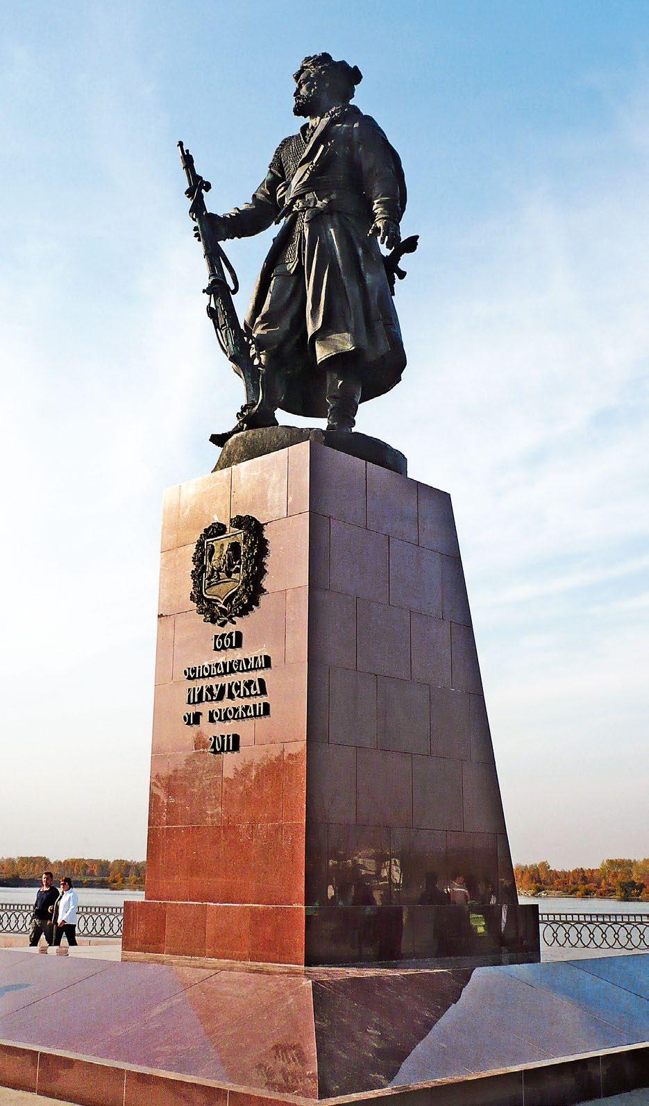 Памятник Якову Похабову – основателю Иркутска