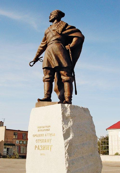 Памятник Степану Разину в поселке Средняя Ахтуба