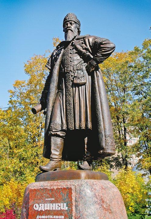 Памятник боярину Одинцу в Одинцово