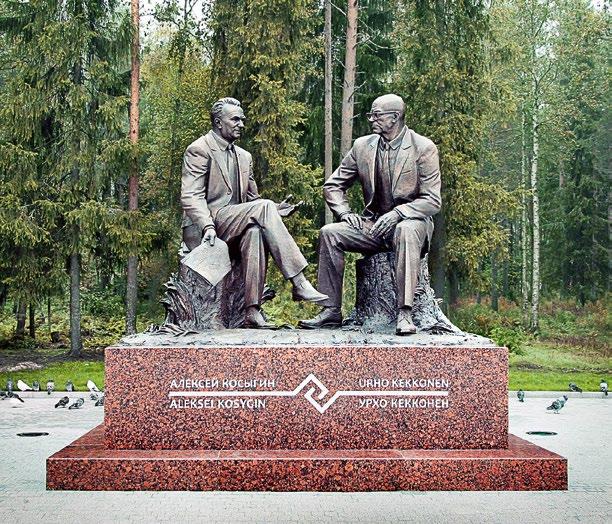 Памятник Алексею Косыгину и Урхо Кекконену в Костомукше