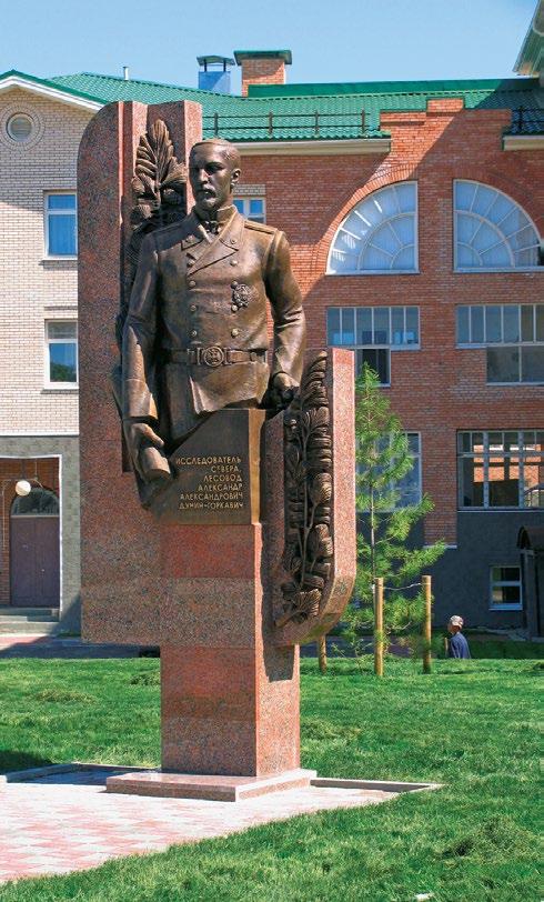 Памятник Александру Дунину-Горкавичу в Ханты-Мансийске