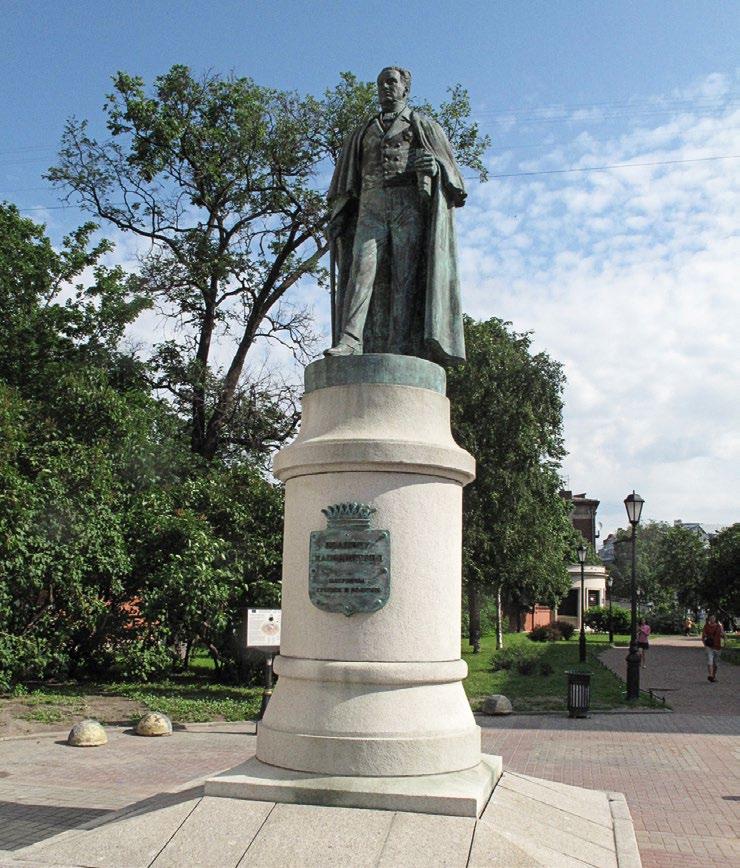 Памятник дипломату Иоанну Каподистрии в Санкт-Петербурге