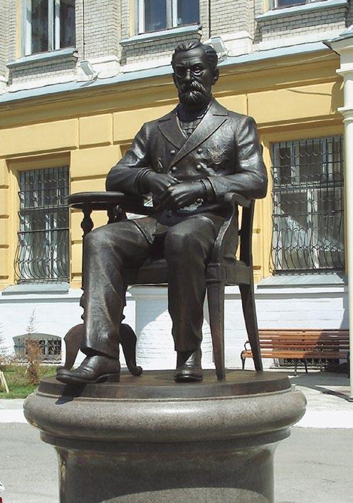 Памятник профессору Василию Разумовскому в Саратове
