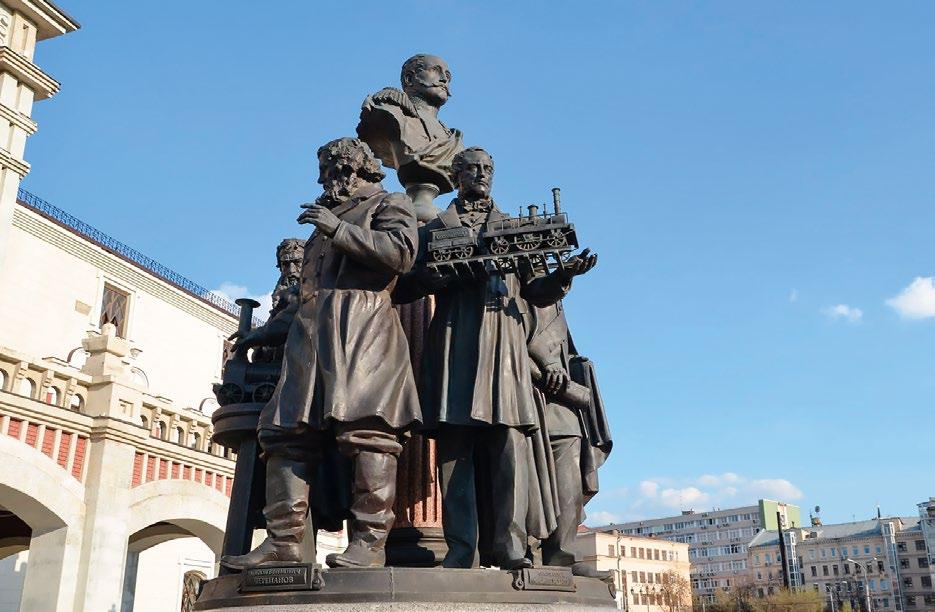 Памятник создателям Российских железных дорог в Москве