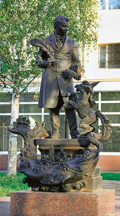 Памятник писателю Петру Ершову в Тобольске