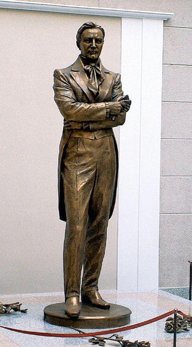 Памятник Василию Качалову в Казани