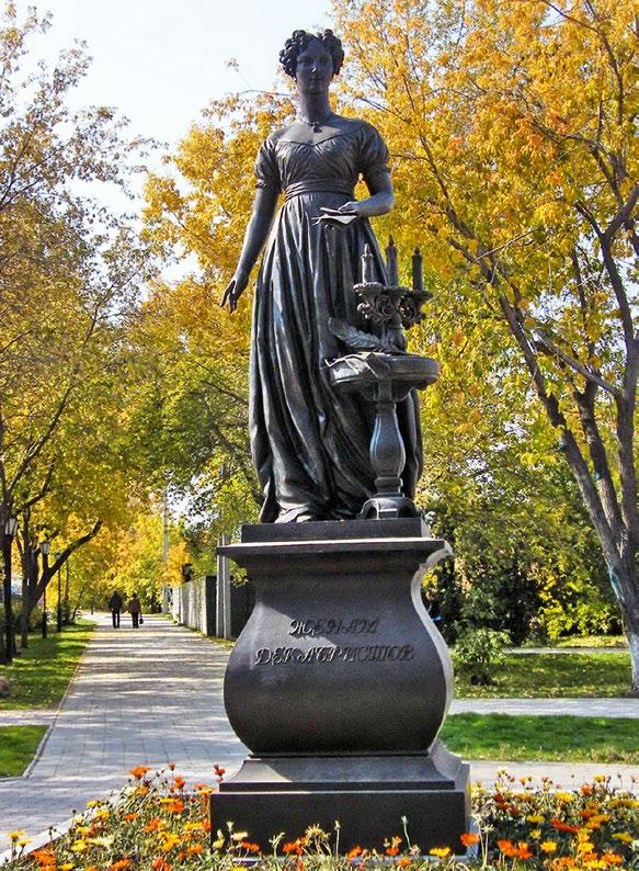 Памятник женам декабристов в Иркутске