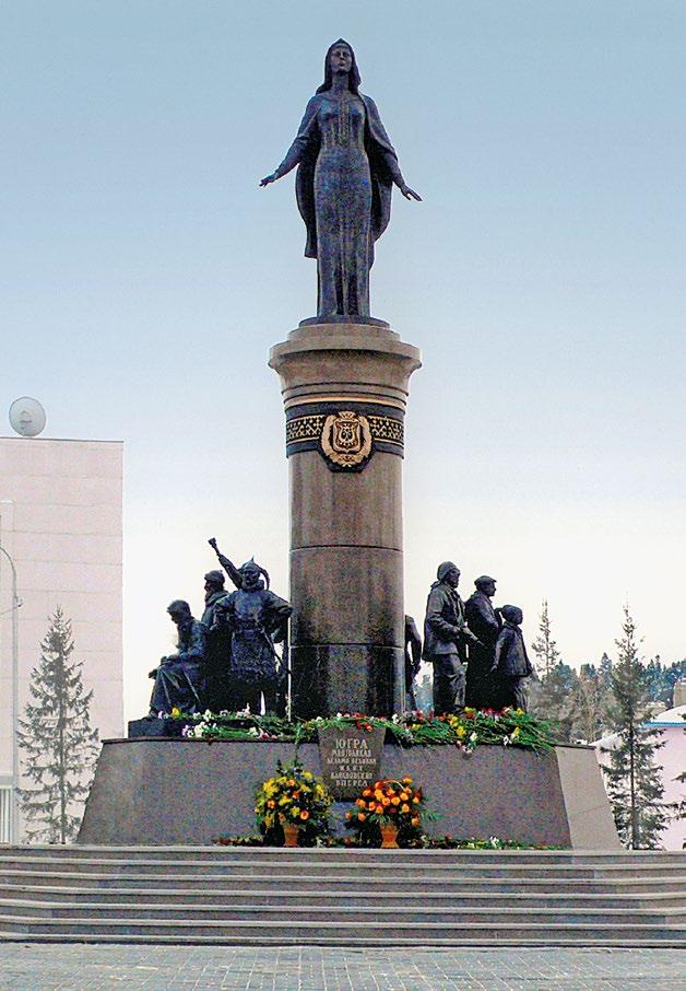 Монумент «Бронзовый символ Югры» в Ханты-Мансийске