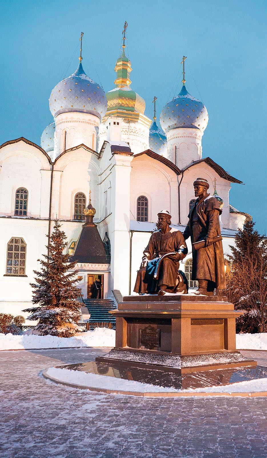 Памятник архитекторам кремля в Казани