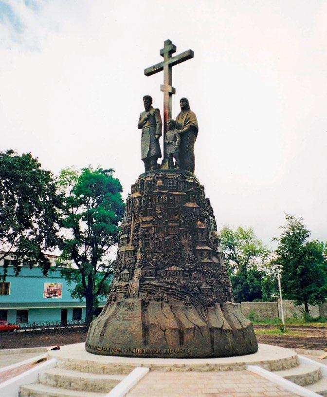 Памятник основателям Клинцов