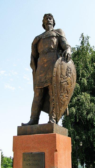 Памятник святому князю Александру Невскому во Владимире