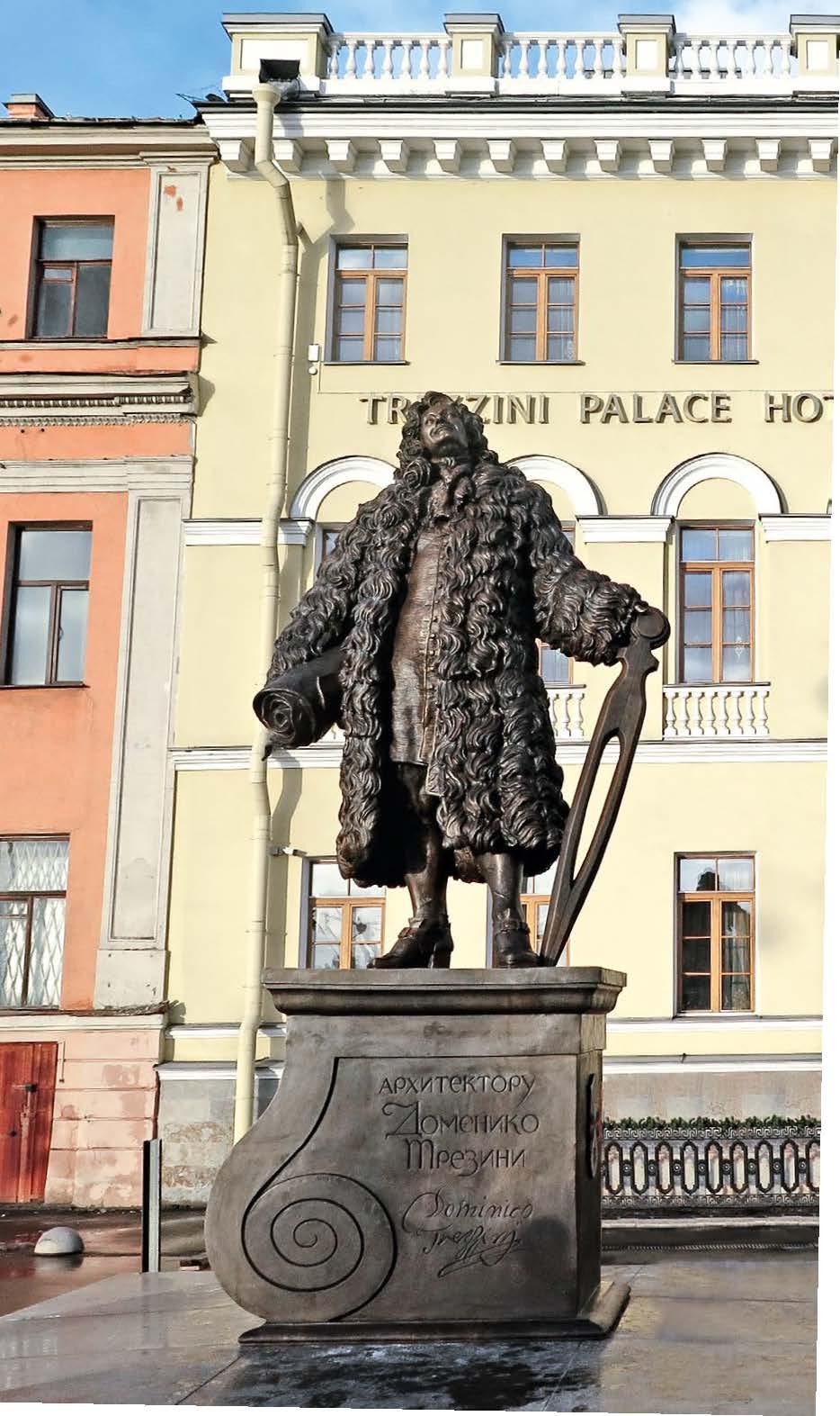 Памятник архитектору Доменико Трезини в Санкт-Петербурге