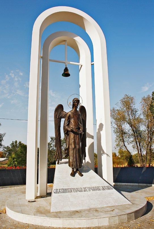 Памятник ликвидаторам чернобыльской аварии в Омске