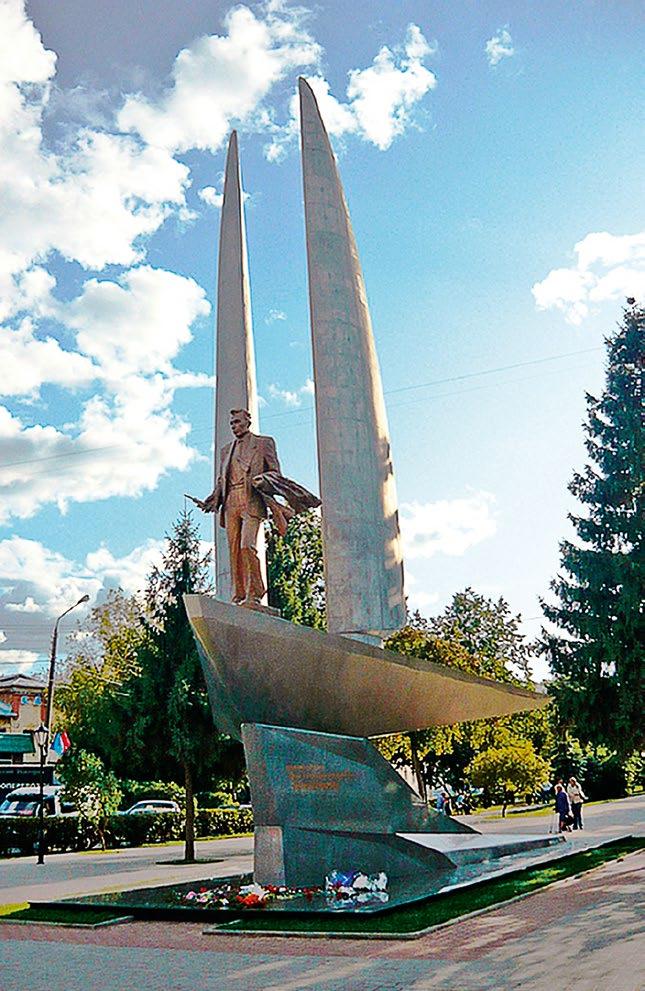Памятник строителям космодрома «Восточный» в г. Циолковский