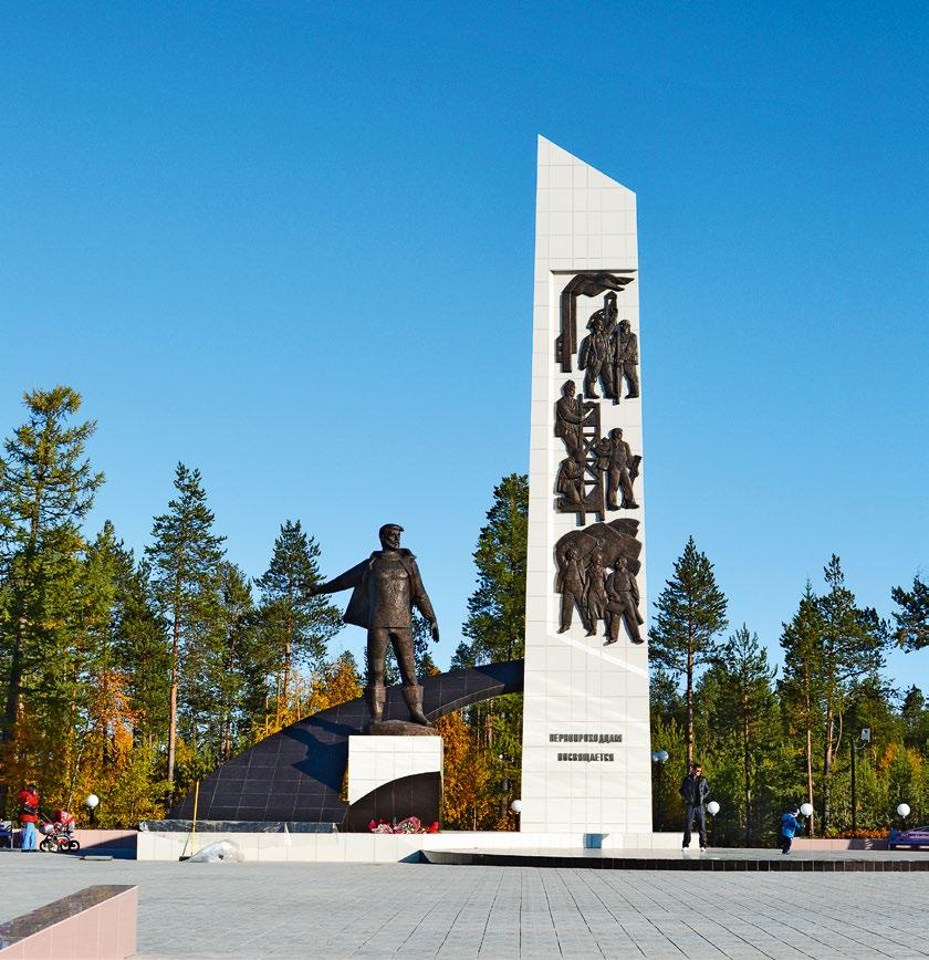 Памятник первопроходцам в Губкинском