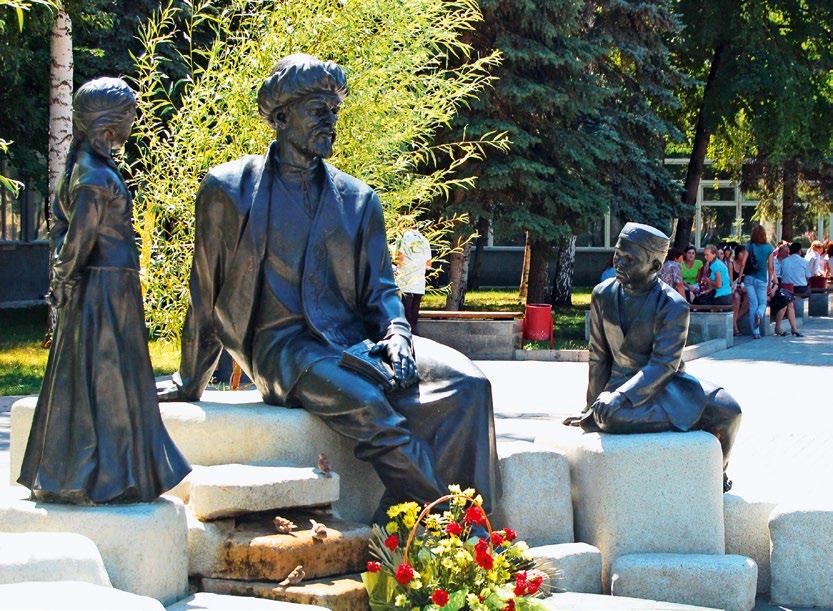 Памятник поэту Мифтахетдину Акмулле в Уфе