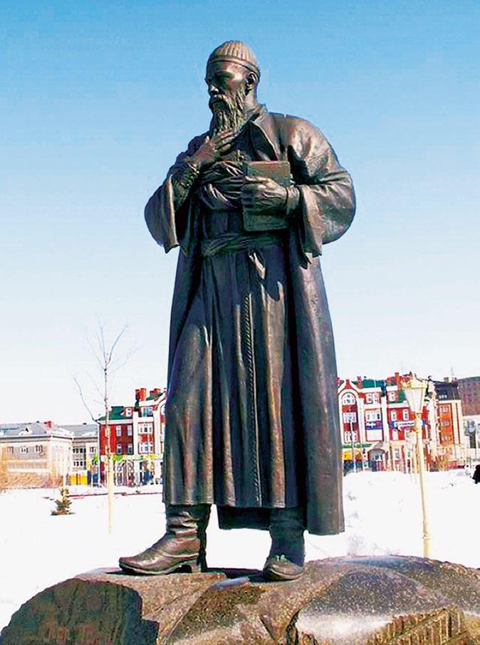 Памятник писателю Кул Гали в Казани