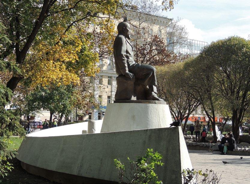 Памятник поэту Абаю Кунанбаеву в Москве   Портфолио