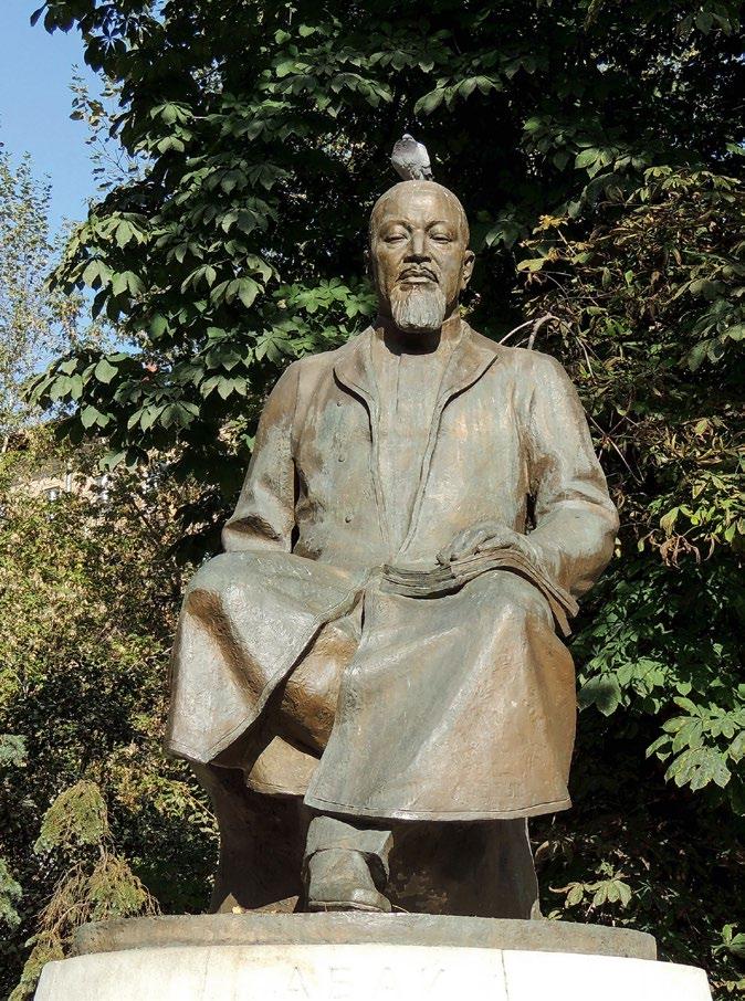 Памятник поэту Абаю Кунанбаеву в Москве