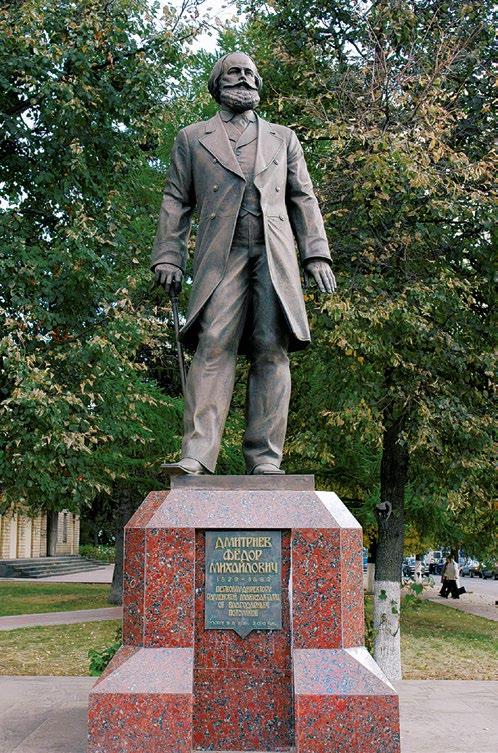 Памятник Федору Дмитриеву в г. Раменском, Московской области