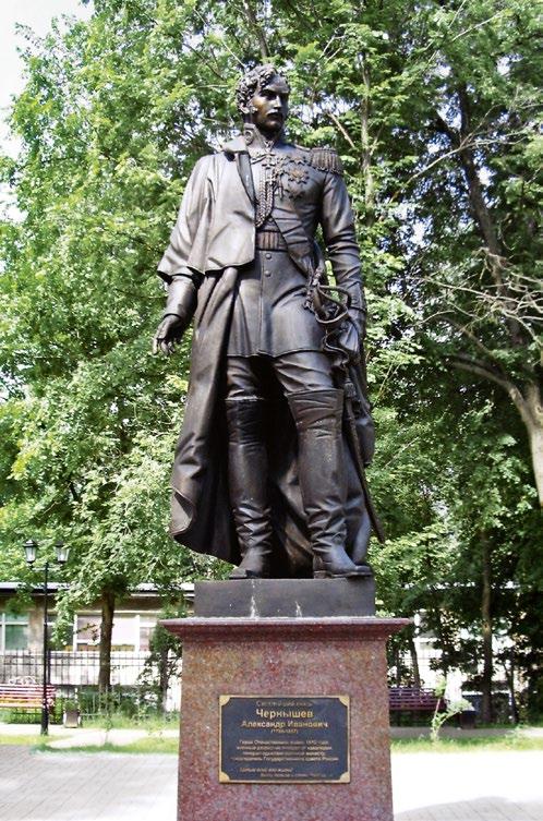 Памятник Александру Чернышеву в г. Лыткарино, Московской области