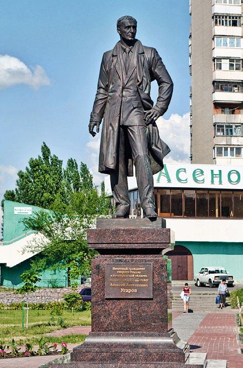 Памятник металлургу Алексею Угарову в Старом Осколе, Белгородская область