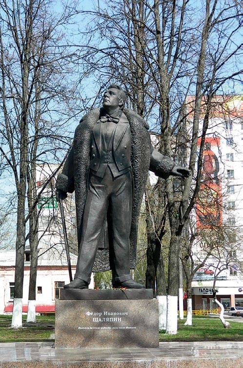 Памятник Федору Шаляпину в Кирове