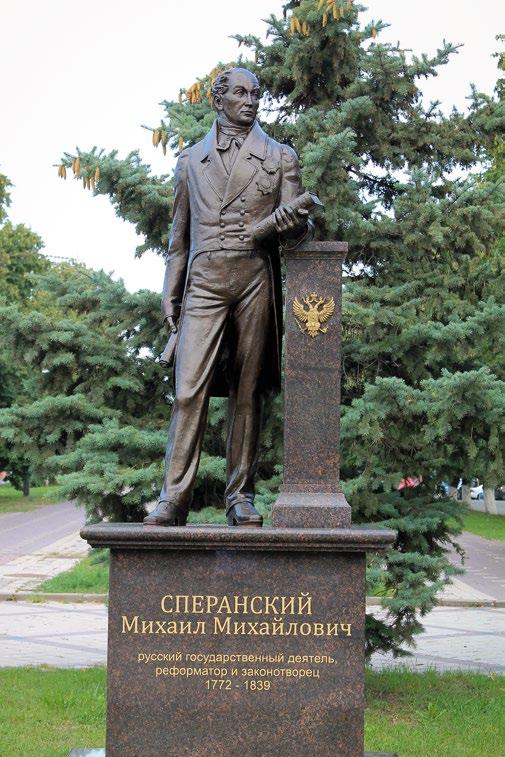 Памятник Михаилу Сперанскому в Старом Осколе