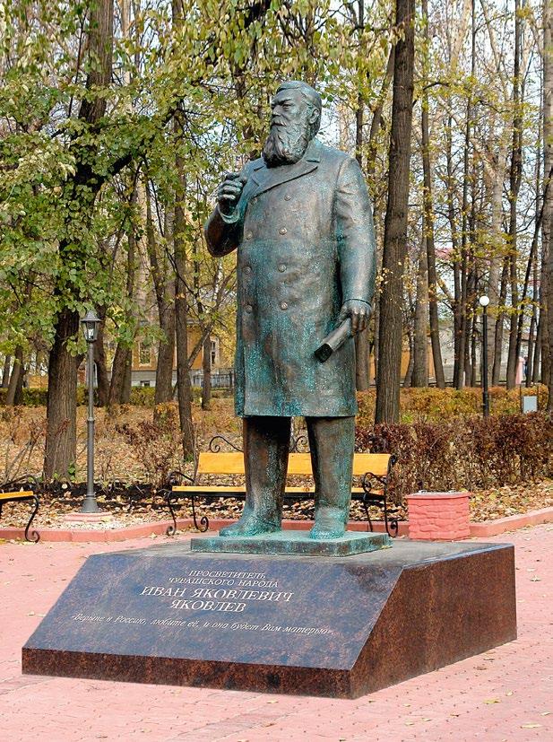 Памятник просветителю чувашского народа Ивану Яковлеву изготовлен из бронзы на скульптурном предприятии «Лит Арт». Установлен в Ульяновске 2006 году.