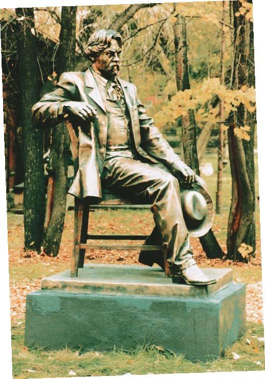 Памятник Василию Сурикову в Красноярске
