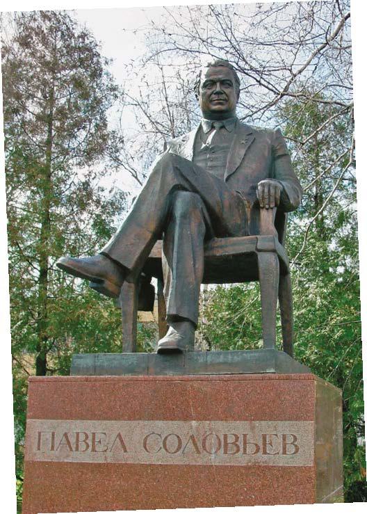 Памятник конструктору Павлу Соловьеву изготовлен из бронзы на скульптурном предприятии «Лит Арт». Установлен в Рыбинске в 2001 году.