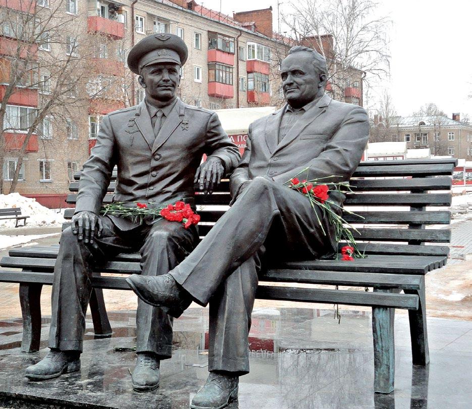 Памятник Сергею Королеву и Юрию Гагарину в Королеве