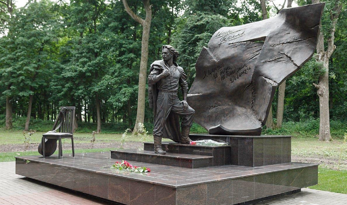 Памятник Игорю Талькову в Щекино