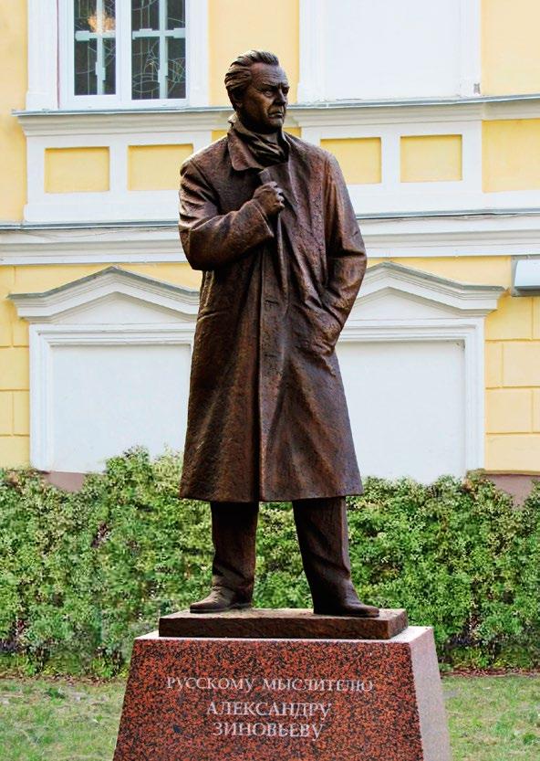 Памятник мыслителю Александру Зиновьеву изготовлен из бронзы на скульптурном предприятии «Лит Арт». Установлен в Костроме в 2009 году.