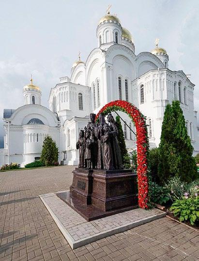 Памятник семье императора Николая II в селе Дивеево | Портфолио