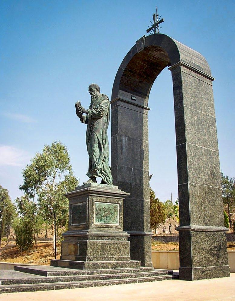 Памятник святому апостолу Павлу в Дамаске