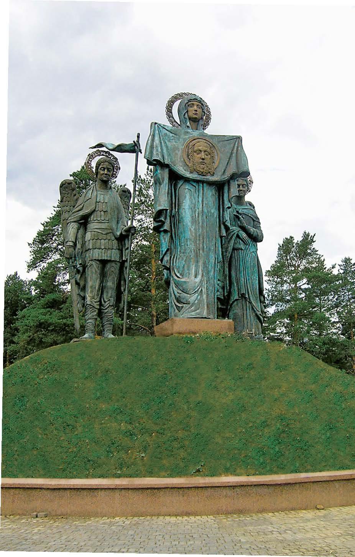 Памятник «Божья матерь и архангелы Михаил и Гавриил» в поселке Снегири