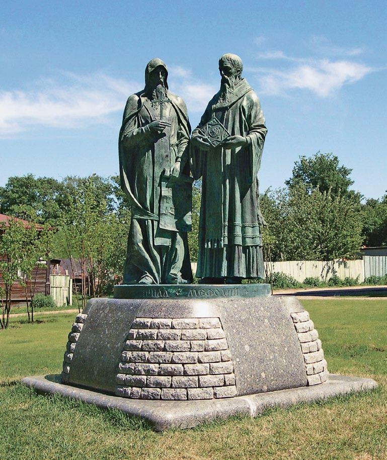 Памятник святым Кириллу и Мефодию в Дмитрове