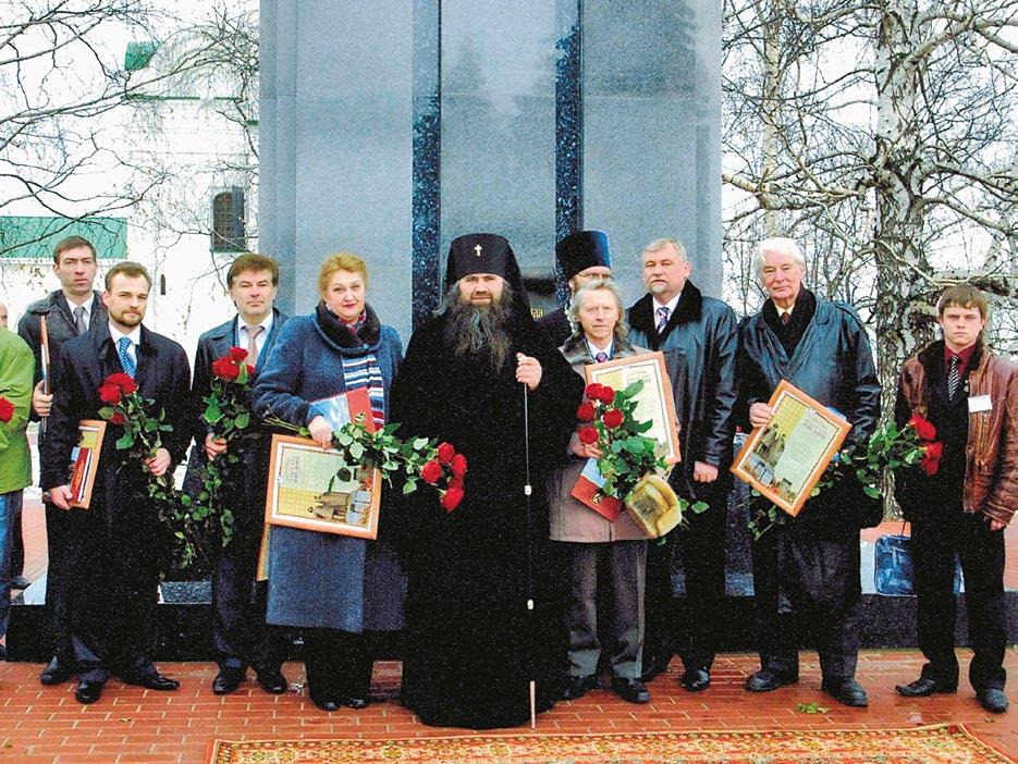Памятник князю Георгию Всеволодовичу и епископу Симону Суздальскому в Нижнем Новгороде | Портфолио
